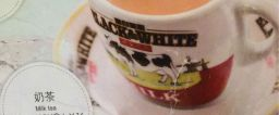 My Little Obsession: Hong Kong Milk Tea