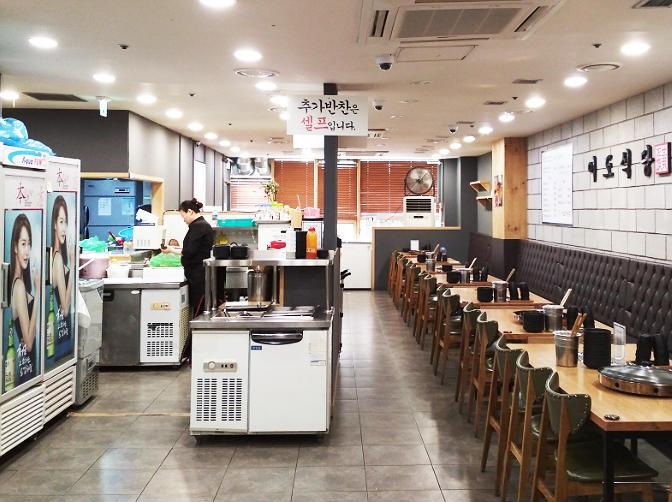 mykoreanmeal-4